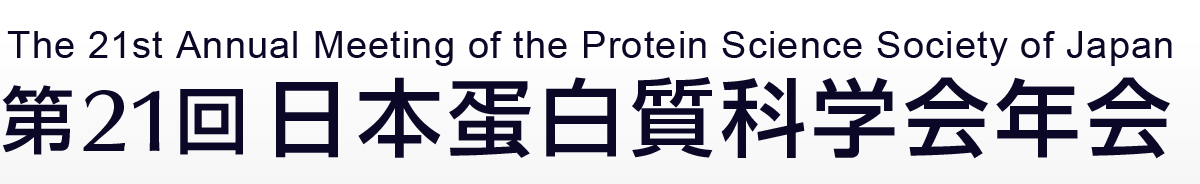 The 21st Annual Meeting of the Protein Science Society of Japan